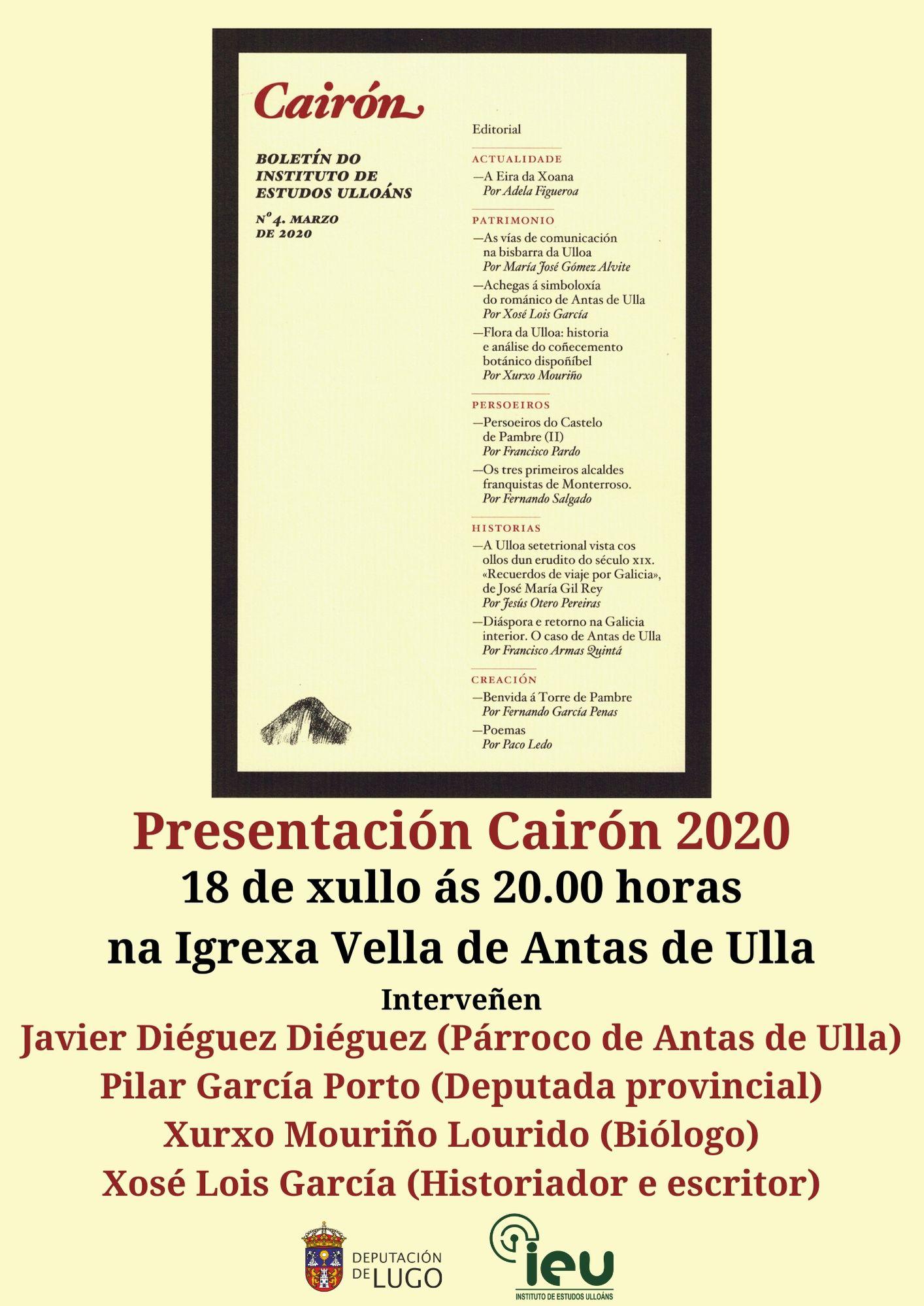 Presentación Cairón 4, Antas de Ulla, Instituto de Esrudos Ulloáns, Deputación de Lugo