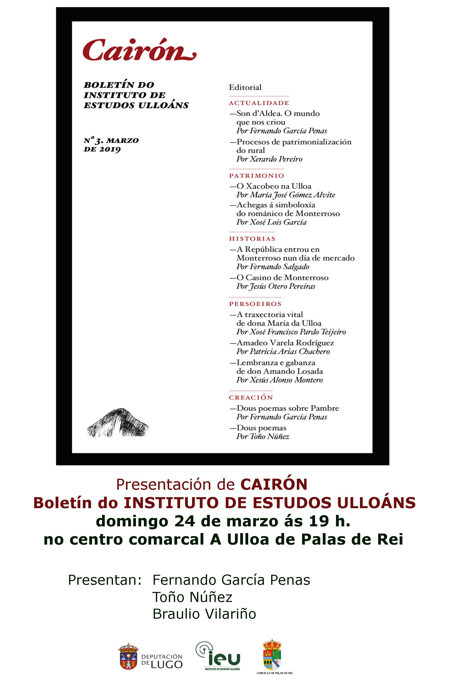 Cairón 3 presentacion Palas de Rei, Instituto Estudos Ulloáns