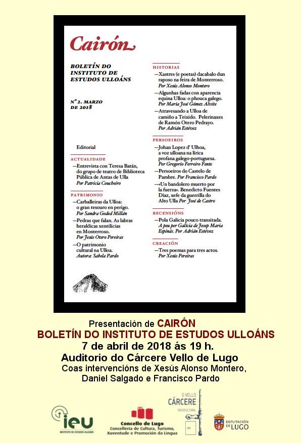 Presentación Cairón nº2. Boletín do Instituto de Estudos Ulloáns. Cárcere Vella de Lugo.