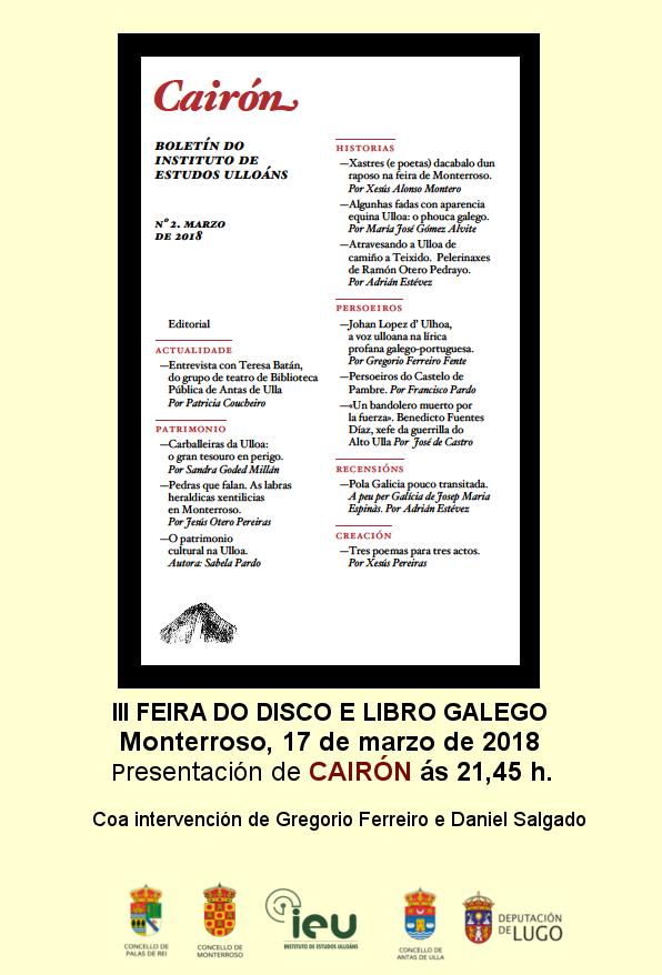 Presentación Cairón nº2. Boletín do Instituto de Estudos Ulloáns. III Feira do libro de Monterroso.