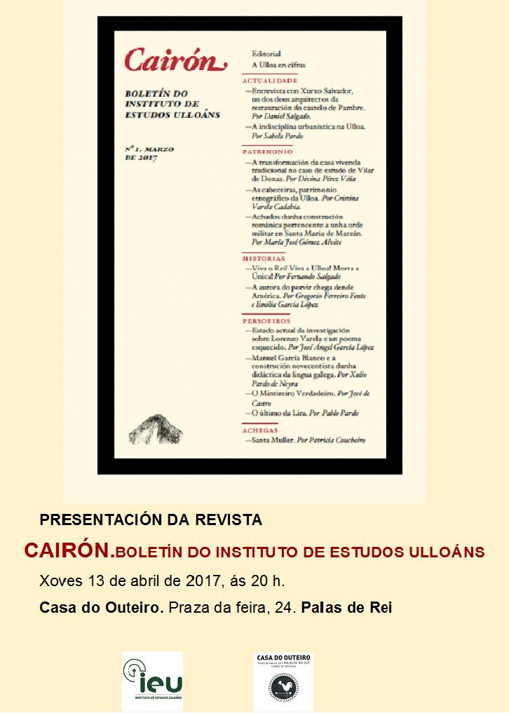 Presentación de Cairón nº1. Boletín do Instituto de Exxtudos Ulloáns, en Palas de Rei