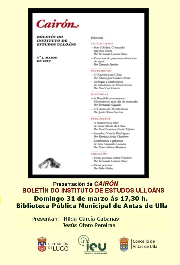presentacion cairon 3 Antas de Ulla, Instituto de Estudos Ulloáns