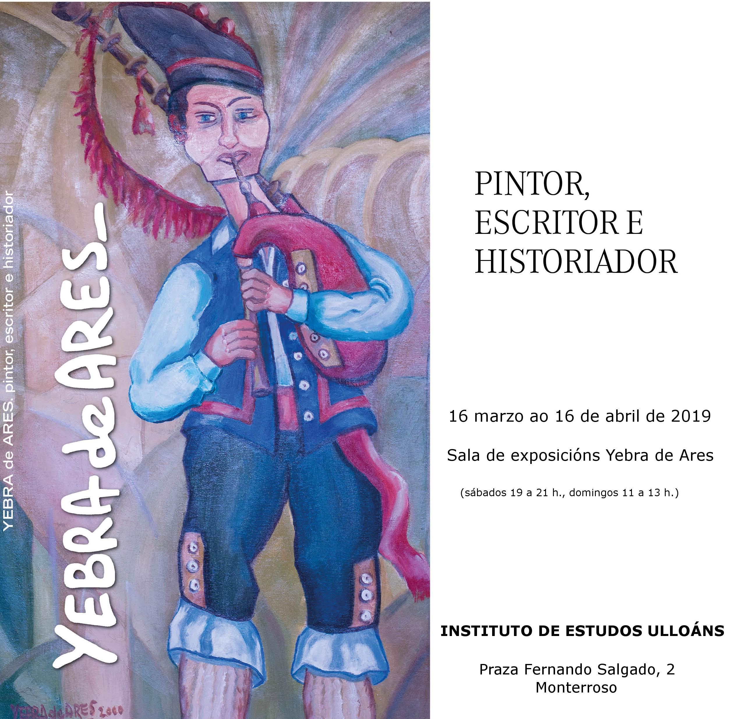 Exposición Yebra de Ares, Instituto Estudos Ulloáns