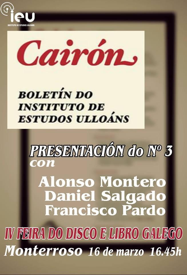 Presentacion Cairón 3, Boletin do Instituto de Estudos Ulloáns, Feira libro Monterroso 2019,