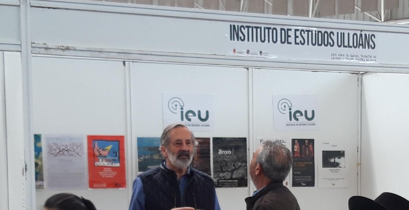 IEU na XXVII Feira do Queixo, Monterroso 2019