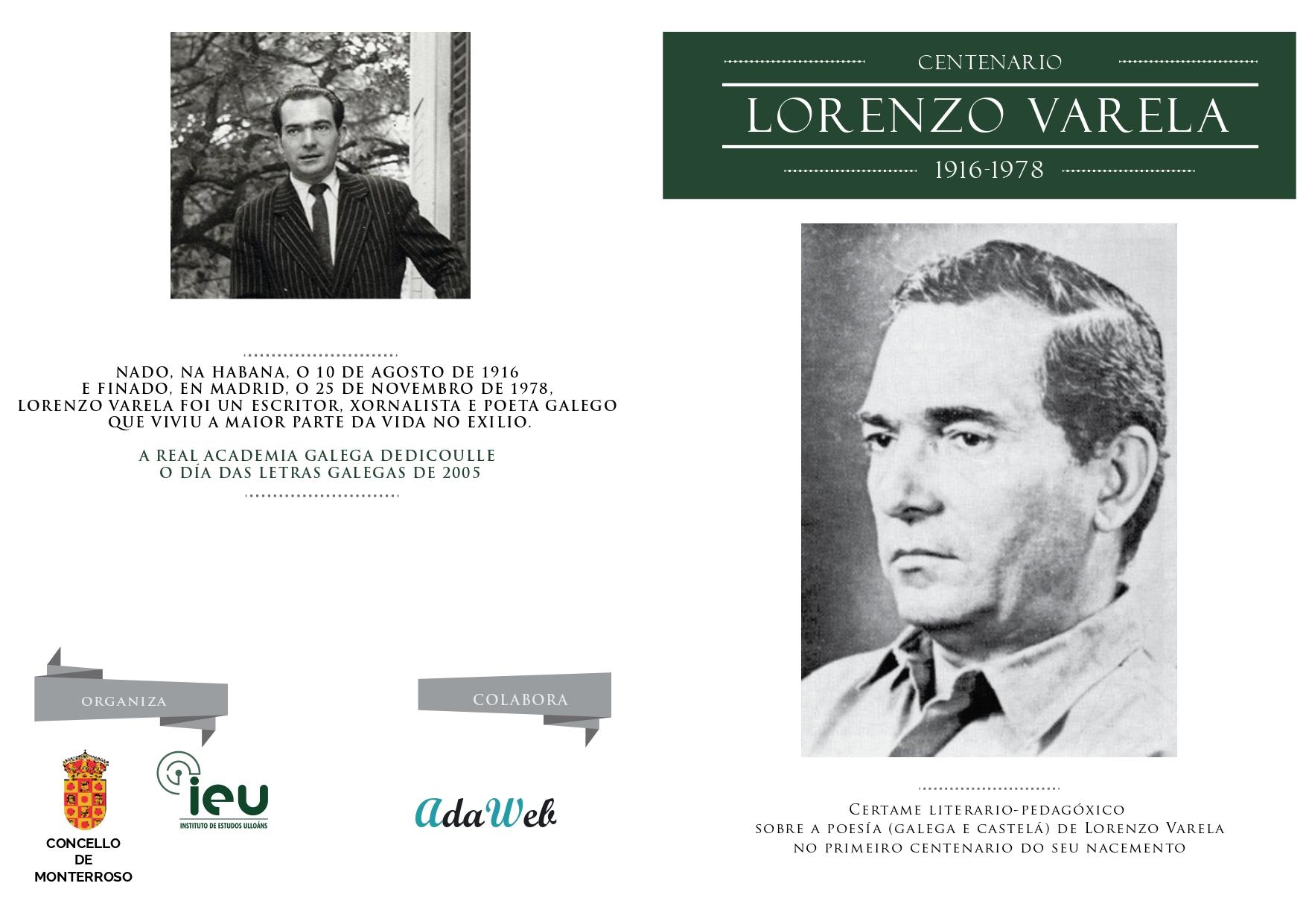 Convocatoria Certame literario Lorenzo Varela 2016-17, Instituto de Estudos Ulloáns, IEU