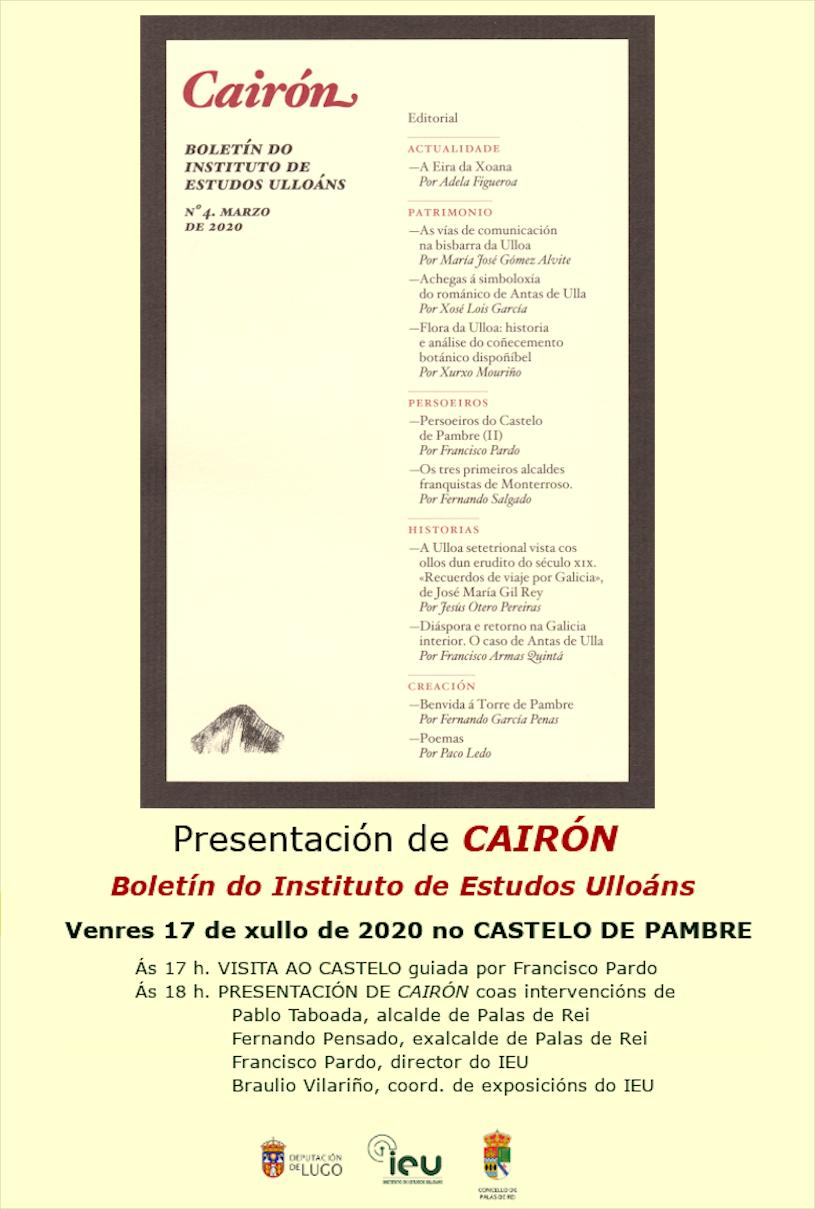 Presentación Cairon 4, Intituto de Estudos Ulloáns, castelo de Pambre, concello de Palas de Rei, deputación de Lugo